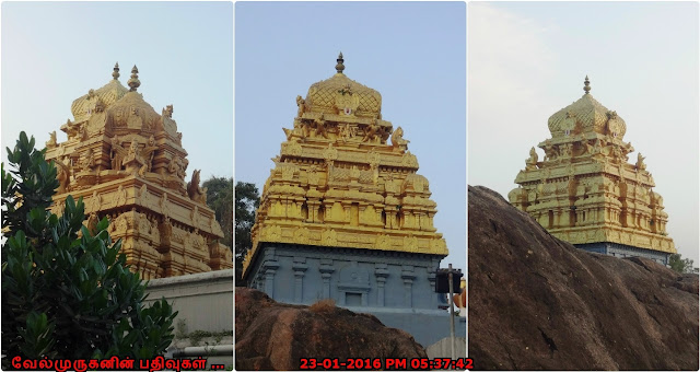 Padalathri Narasimha Swamy Temple