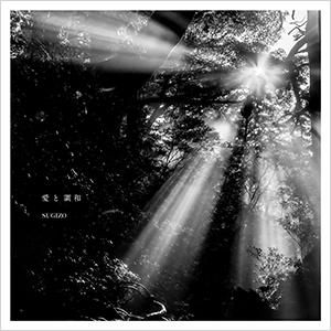 PLASTIC TREE - JUSSHOKU TEIRI