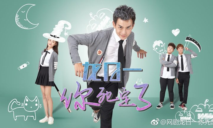 Download Drama China Dragon Day You're Dead Sub Indo Batch