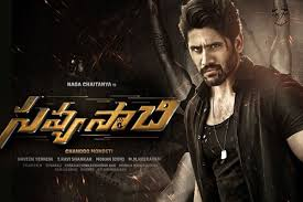 Savyasachi (2018) DVDScr Telugu Full Movie Watch Online Free