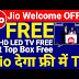 JioFiber Launched - Welcome Offer with Free Voice, Free Movies, Free TV, Free Internet