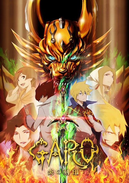 Garo: Honoo no Kokuin 2 sezon