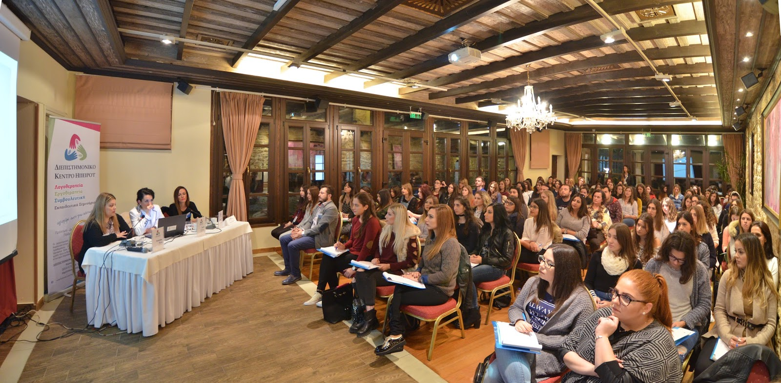 Τριήμερο εκπαιδεύσεων στα Ιωάννινα από το Διεπιστημονικό Κέντρο Ηπείρου.