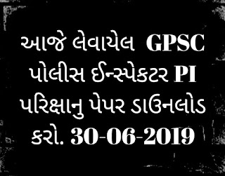https://www.happytohelptech.in/2019/06/gpsc-pi-exam-questions-paper-30-06-2019.html