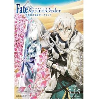 Fate/Grand Order The Movie