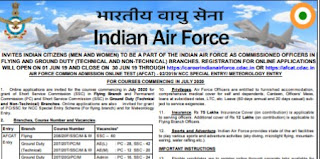 Indian Air Force AFCAT Recruitment
