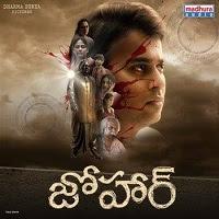 Johar (2021) Hindi Dubbed Full Movie Watch Online Movies