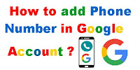 How to add Phone Number in Google Account?
