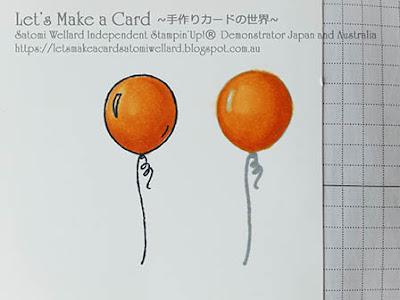 Occasion Catalogue Sneak Peek Bird Banter colouring with Stampin' Blends Satomi Wellard-Independent Stampin'Up! Demonstrator in Japan and Australia, #su, #stampinup, #cardmaking, #papercrafting, #rubberstamping, #stampinuponlineorder, #craftonlinestore, #papercrafting, #handmadegreetingcard, #greetingcards  #2018occassionscatalog, #stampinblends #colouring # birdbanter #スタンピン #スタンピンアップ #スタンピンアップ公認デモンストレーター #ウェラード里美 #手作りカード #スタンプ #カードメーキング #ペーパークラフト #スクラップブッキング #ハンドメイド #オンラインクラス #スタンピンアップオンラインオーダー #スタンピンアップオンラインショップ #動画 #フェイスブックライブワークショップ #2018オケージョンカタログ #塗り絵 #バードバンター #スタンピンブレンズ