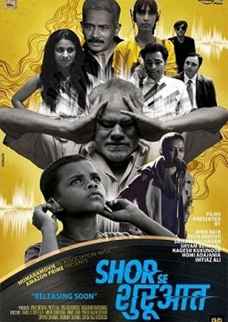 Shor Se Shuruaat 2016 Hindi Movie Download