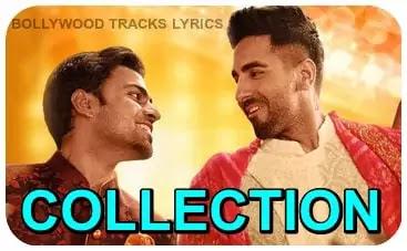 Shubh-Mangal-Zyada-Saavdhan-Box-Office-Collection