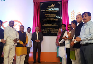 2nd Mega Food Park in Maharashtra inaugurated in Aurangabad