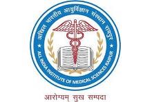 Librarian Selection Grade at AIIMS Raipur Last Date: 06.09.2021