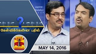 Kelvikkenna Bathil 14-05-2016 Exclusive Interview with Rajesh Lakhoni, TN CEO – Thanthi Tv