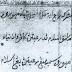Makna Kande dan Jawharat Al-Ma`arif dalam Ciri Kepemimpinan Dana Mbojo