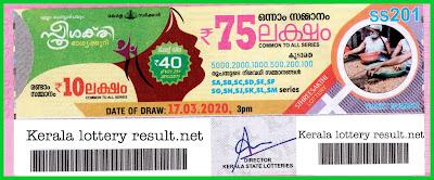 Kerala Lottery Result 17-03-2020 Sthree Sakthi SS-201 Lottery Result