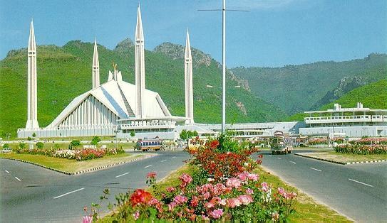 Results Wallpaper: Faisal Mosque
