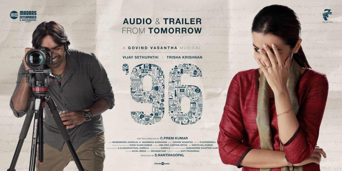 96 Tamil Film Poster Latest Movie Updates Movie Promotions