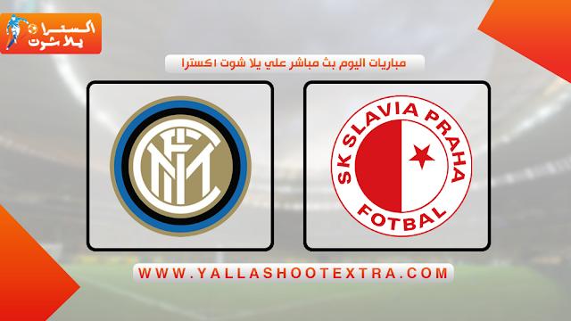 مباراة انتر ميلان و سلافيا براجا 27-11-2019 في دوري الابطال