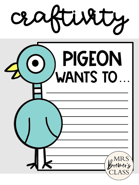 Pigeon book study unit with literacy companion activities, craftivity, and student booklet to go with ANY Pigeon book in the series by Mo Willems. Common Core aligned. Kindergarten and First Grade