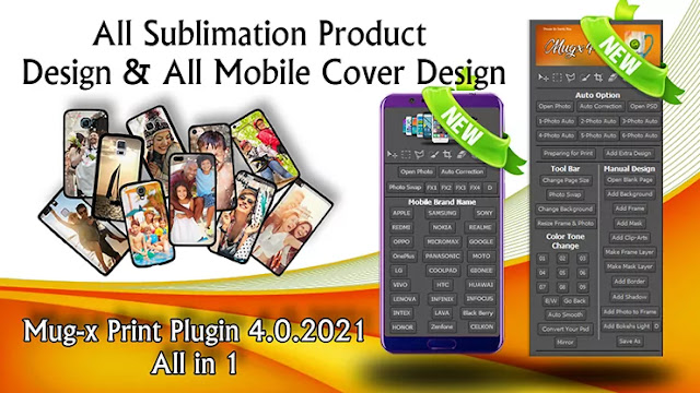 Mug-x Print Plugin All in 1 4.0.2021 (New Updated Version 2021) sublimation + mobile cover Designer