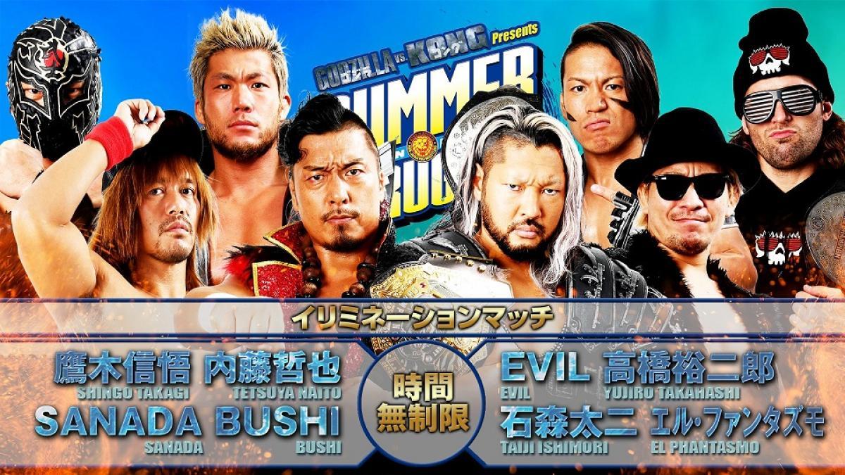 Cobertura: NJPW Summer Struggle 2021 – Day 6 – Mist!