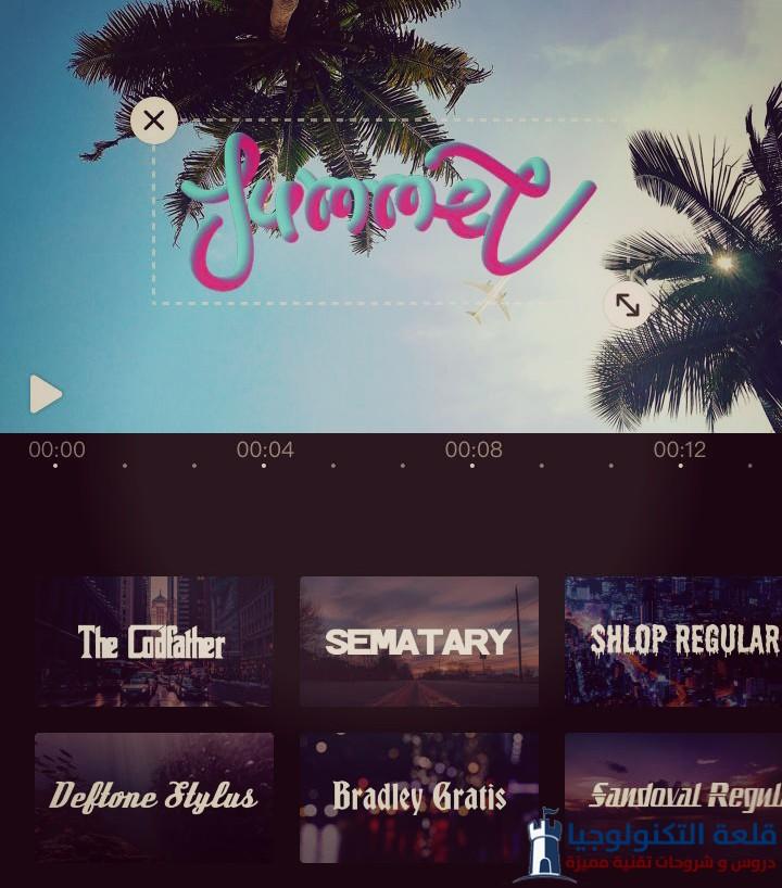 تطبيق لعمل مونتاج احترافي على الفيديوات Moshow