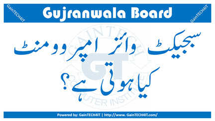 what is subject wise improvement in bise gujranwala board