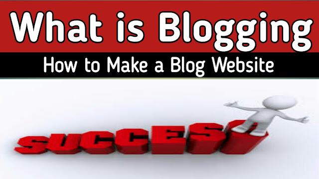 Blogging क्या है और इसमें Career कैसे बनाये?