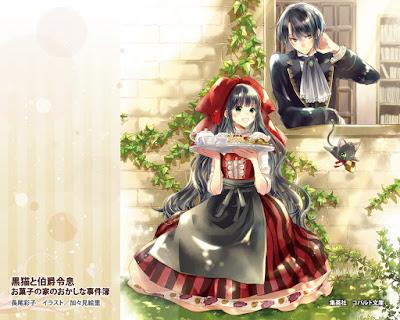 Kuroneko to Hakushaku Reisoku (Octubre 2015)