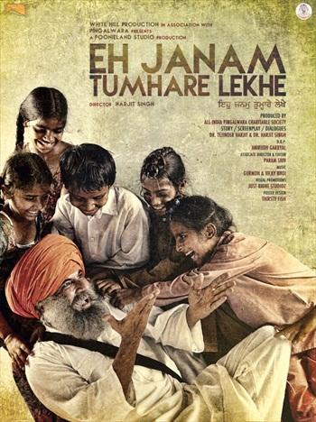 Eh Janam Tumhare Lekhe 2015 Punjabi 720p HDRip 900mb