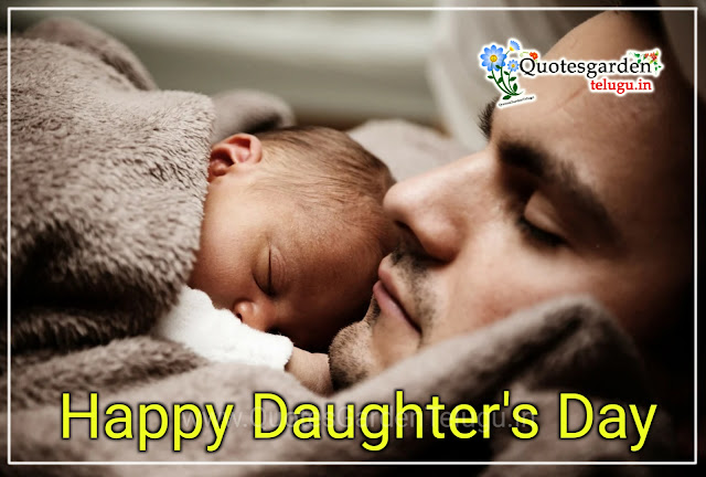 Happy daughters Day greetings wishes images HD wallpapers in Telugu