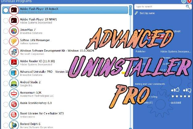 Advanced Uninstaller Pro - Απίθανο δωρεάν εργαλείο για μαζική απεγκατάσταση προγραμμάτων