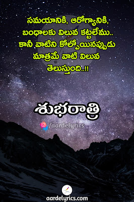 quotation meaning in telugu mothers day quotes in telugu good quotations in telugu birthday quotes in telugu good morning wishes in telugu