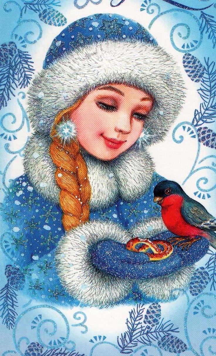 Старые открытки со снегурочкой