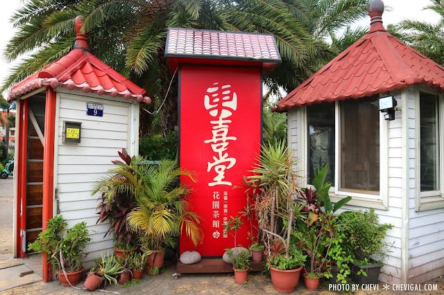 IMG 8191 - 台中潭子│東喜堂花園茶館*離市區最近的美食桃源。首推德國豬腳與酥烤春雞