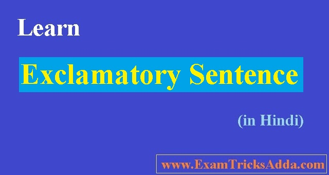 Exclamatory Sentence in Hindi With Examples