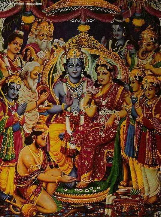shri-ram-mobile-wallpaper