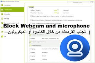 Block Webcam and microphone 2-1-0-2 تجنب القرصنة من خلال الكاميرا أو الميكروفون