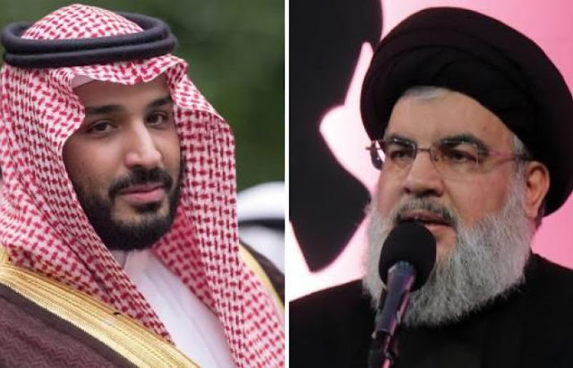 السعودية-حزب-الله