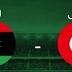 مباراة تونس وليبيا  مباشر عبر قناه بي أن سبورت 4