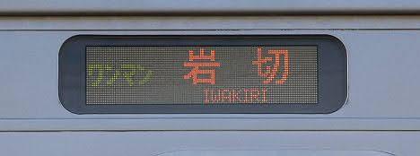 東北本線 ワンマン 岩切行き1 701系