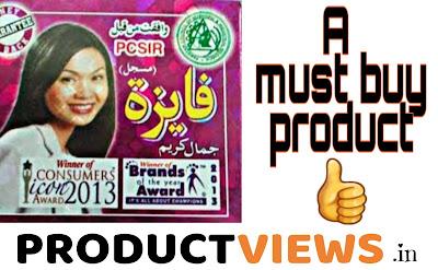 Faiza Beauty Cream in Hindi
