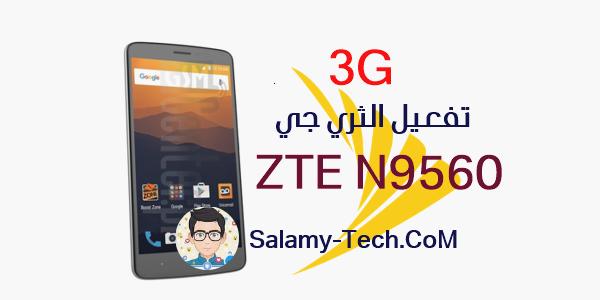 ZTE N9560