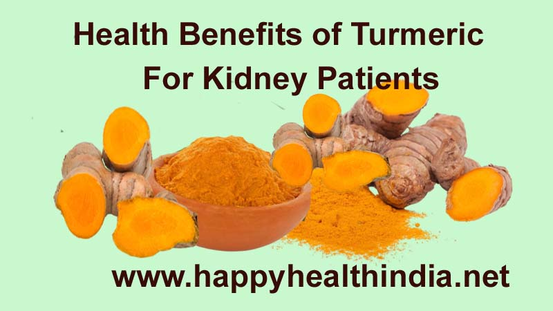 turmeric images, images of turmeric, image of turmeric, haldi photo, haldi images, turmeric for kidney infection, is turmeric good for your liver and kidneys, is turmeric bad for your liver and kidneys, is turmeric good for kidney stones,