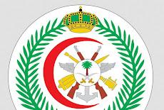 مستشفى قاعدة الملك عبدالعزيز الجوية، تعلن عن توفر فرص وظيفية شاغرة لحملة الثانوية فما فوق