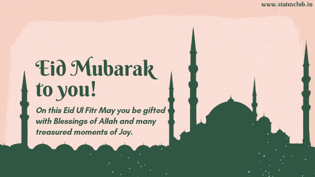 ramadan-eid-mubarak-wishes-for-friends-2020