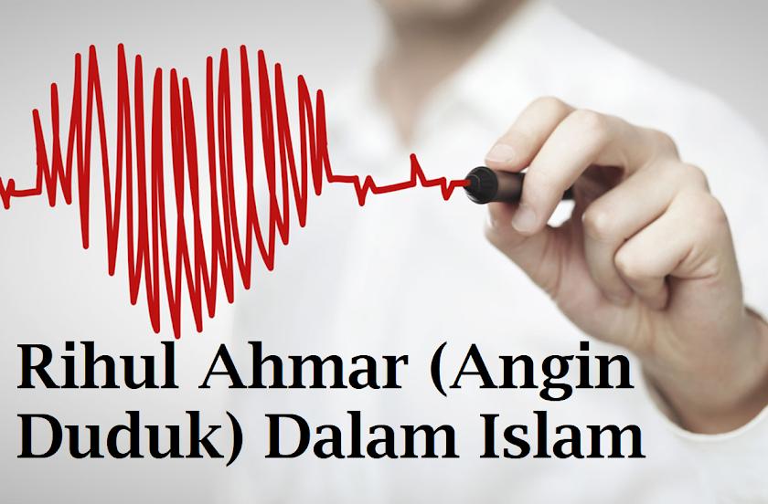 Rihul Ahmar, Penyakit Angin Duduk Dalam Agama Islam
