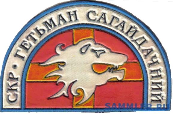 нарукавну емблему створили моряки фрегата Гетьман Сагайдачний