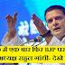 देखे विडियो- कर्नाटक में एक बार फिर BJP पर गरजे कांग्रेस अध्यक्ष राहुल गांधी..